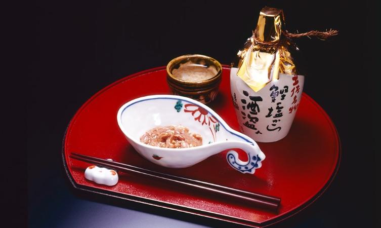 Sake Thief